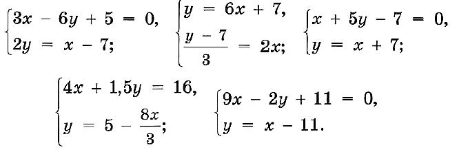 ГДЗ Мордкович 7 (упр. 17.1 - 17.5)